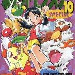 PokemonAdventures10