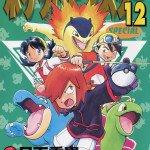 PokemonAdventures12
