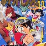 PokemonAdventures13