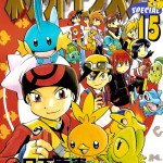 PokemonAdventures15