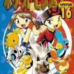 PokemonAdventures16