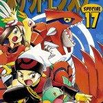 PokemonAdventures17