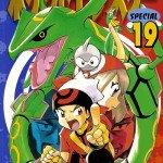 PokemonAdventures19