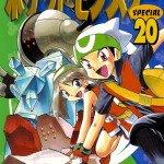 PokemonAdventures20