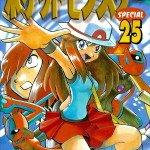 PokemonAdventures25