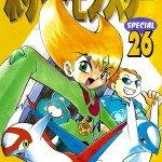 PokemonAdventures26