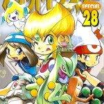 PokemonAdventures28