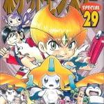 PokemonAdventures29