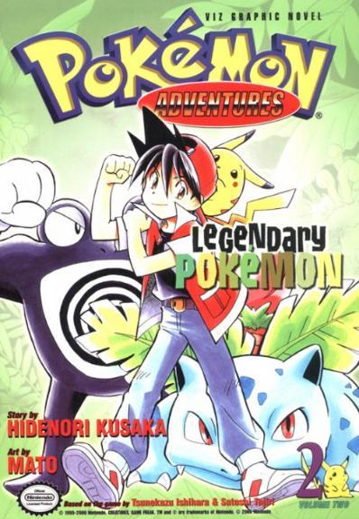 PokemonAdventures02_(1st_edition)