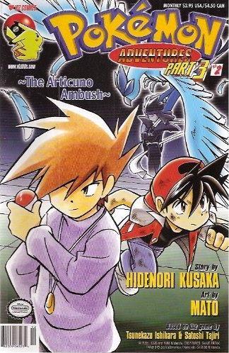 Pokemon_AdventuresPart3_02_(Viz_Comics)