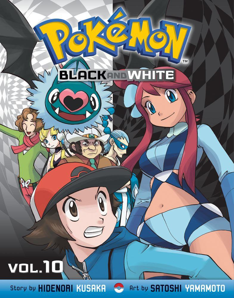 Pokemon_Adventures_BW_v10_cover