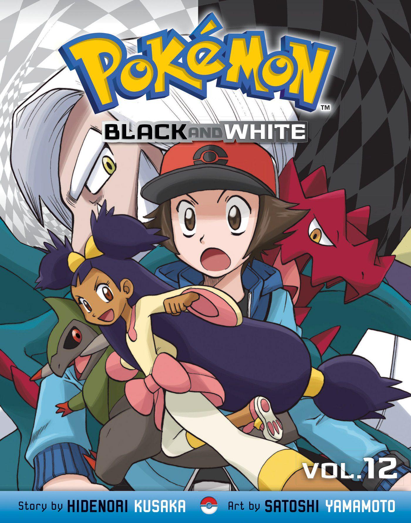 Pokemon_Adventures_BW_v12_cover