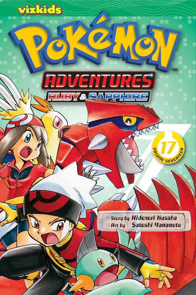 Pokemon_Adventures_v17_cover
