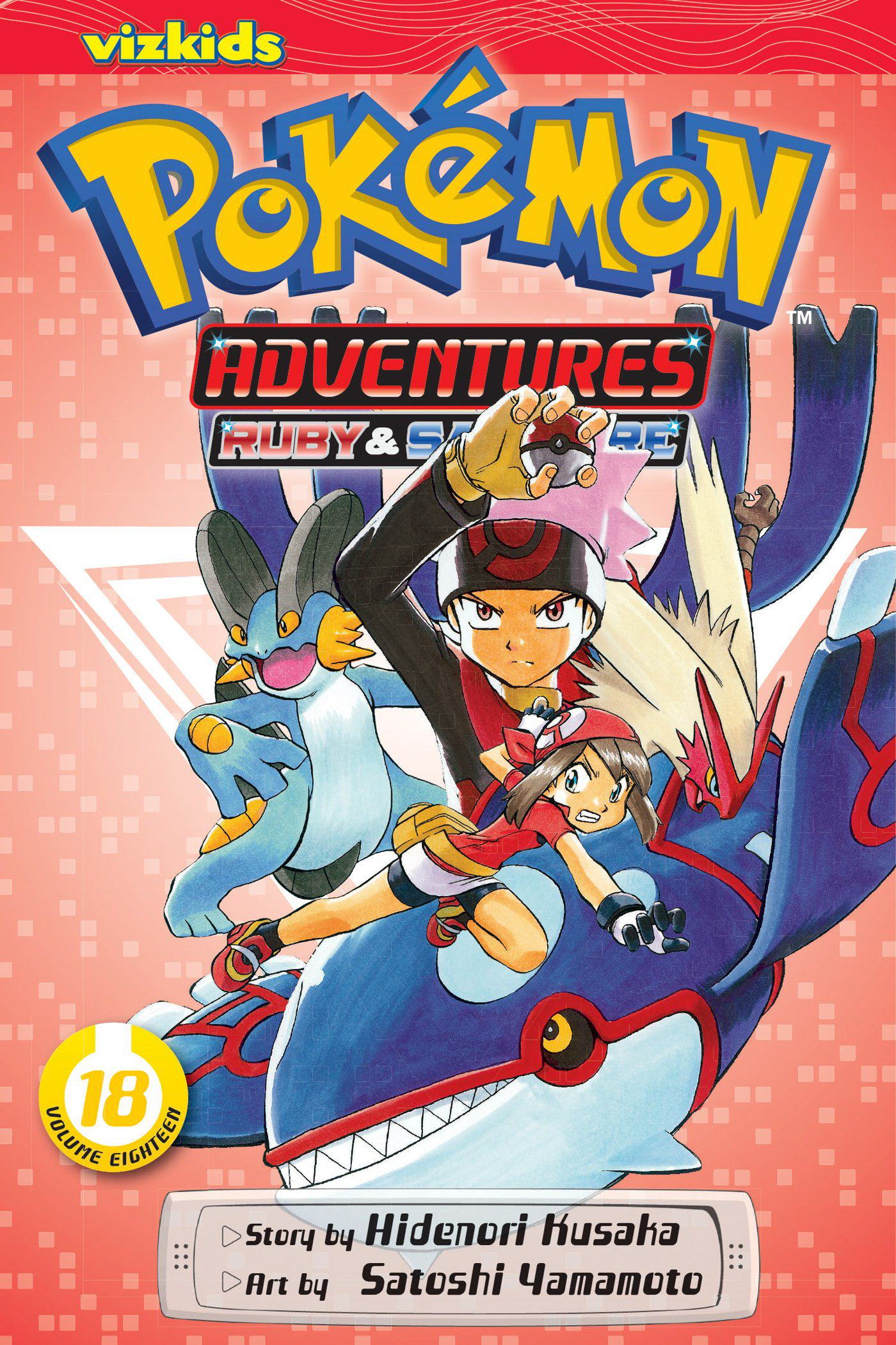 Pokemon_Adventures_v18_cover