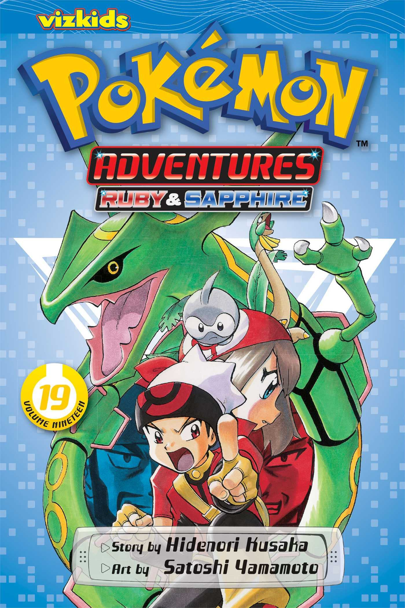 Pokemon_Adventures_v19_cover