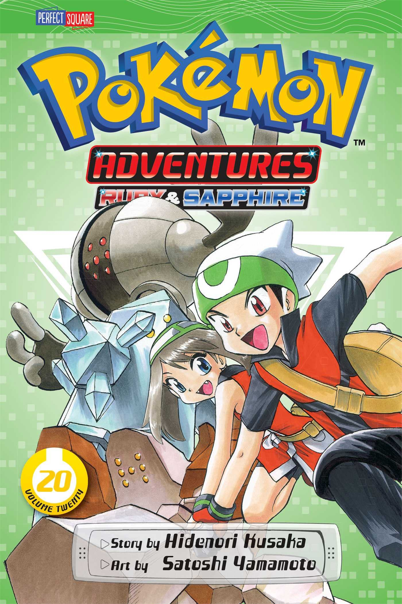 Pokemon_Adventures_v20_cover