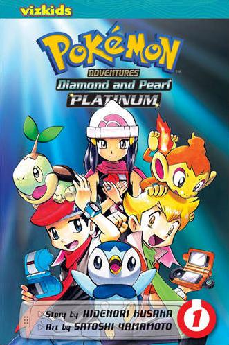 Pokemon_Adventures_v30_cover_(Viz)
