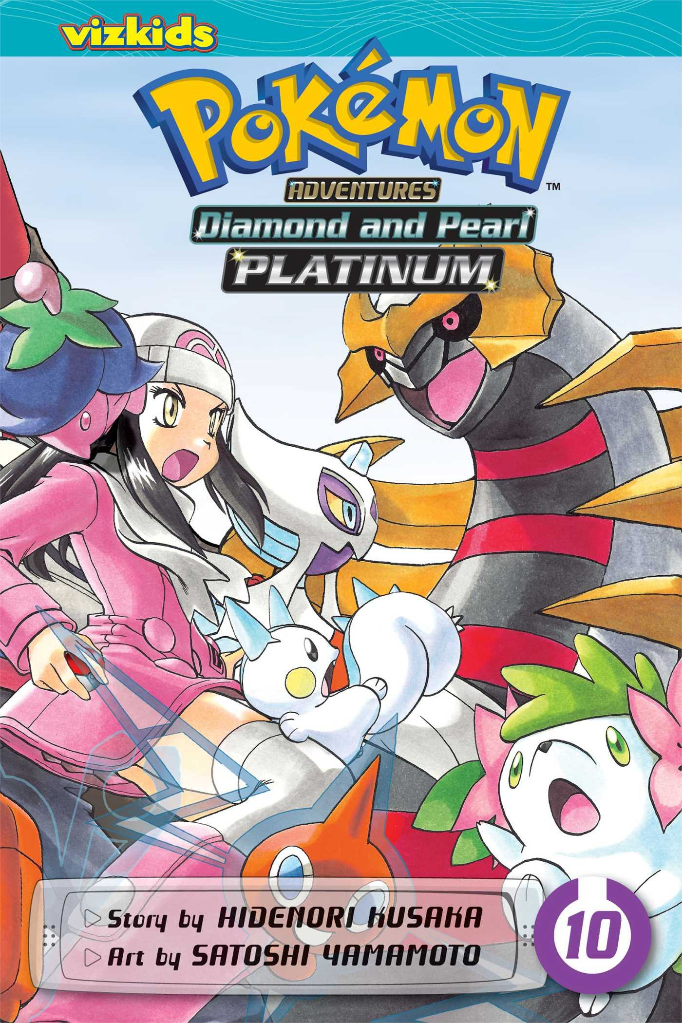 Pokemon_Adventures_v39_cover