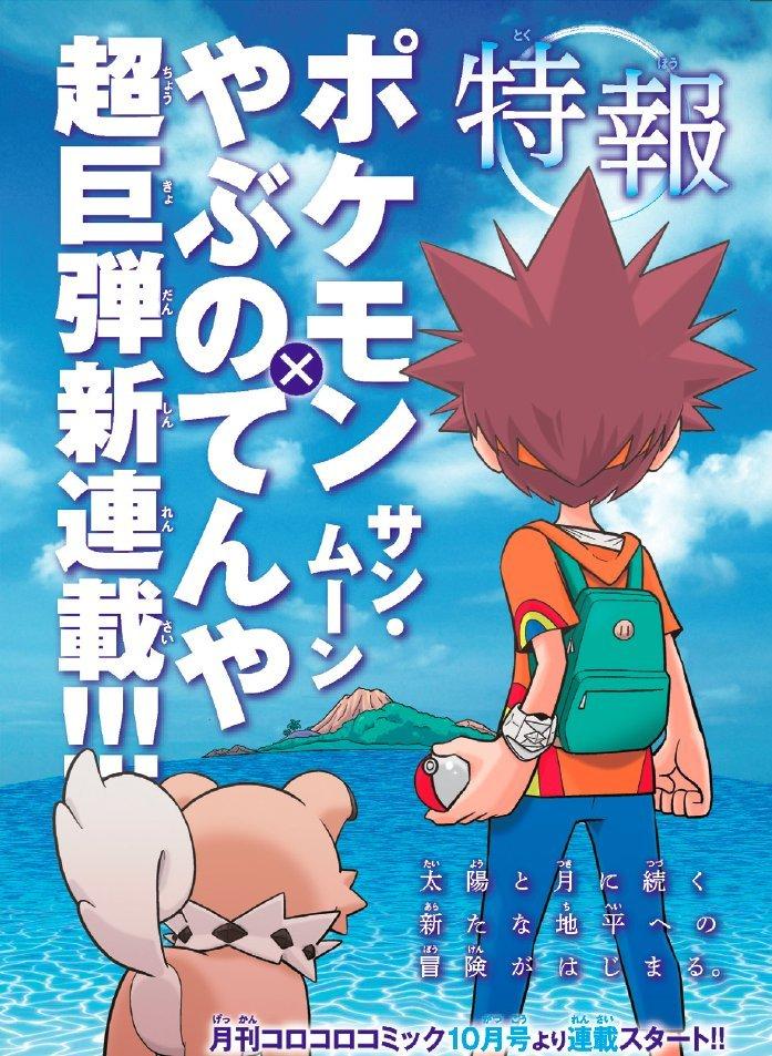 nowa manga